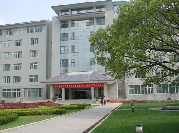 南京农业大学 校园风景图片
