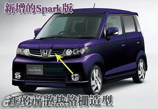 搭载三缸发动机 本田新推小改款微型车 汽车中国