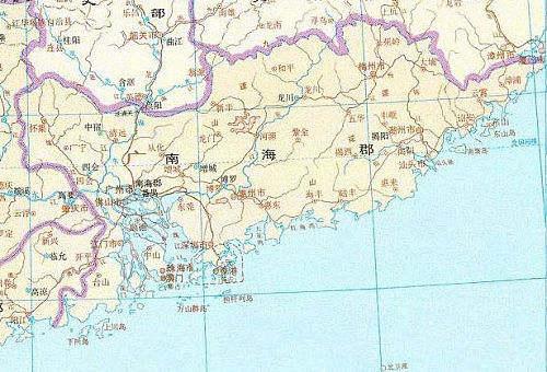 广州历史地图集