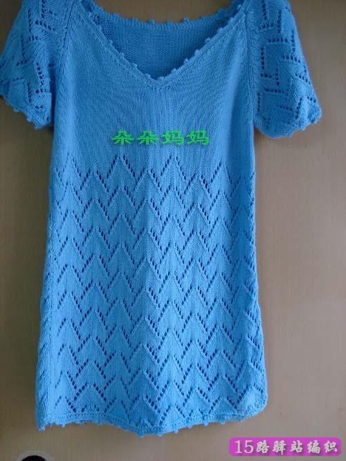 """很好看的短袖毛衣编织款式,花样有点像""""八""""字,所以就叫八字花样吧"""