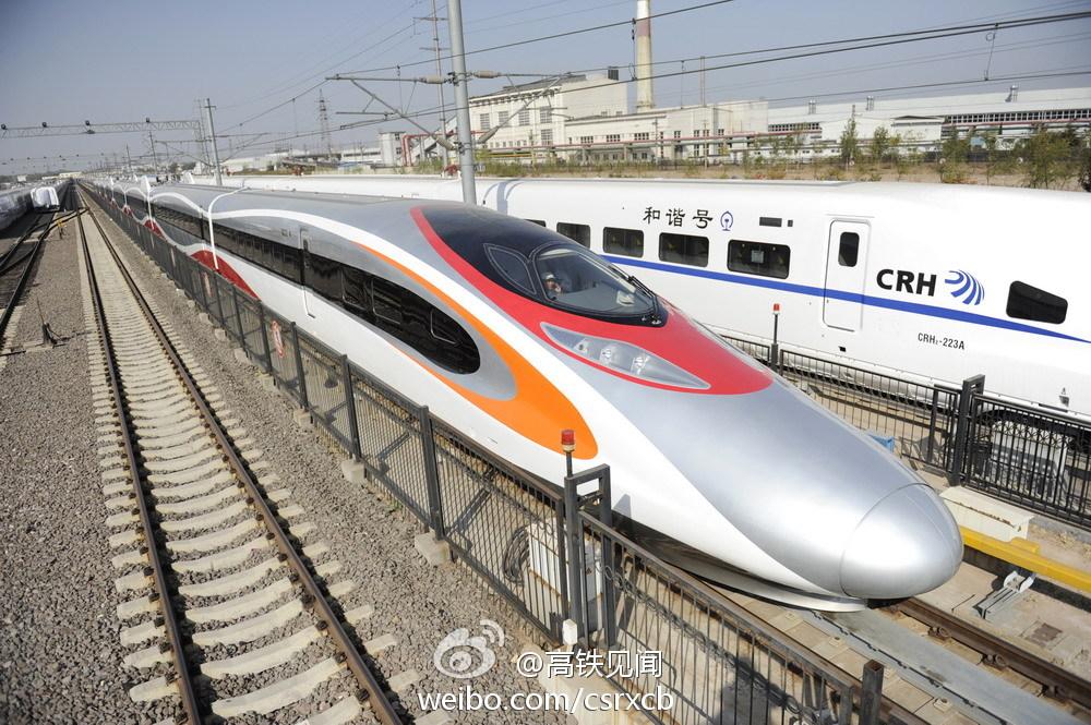 7日,设计时速达350公里的首组广深港高速铁路香港段列车在南车青岛四