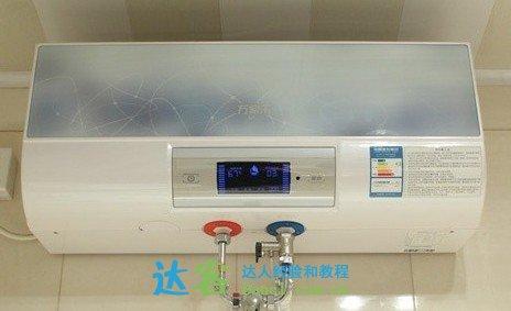 详图细解:储水式电热水器使用方法图片