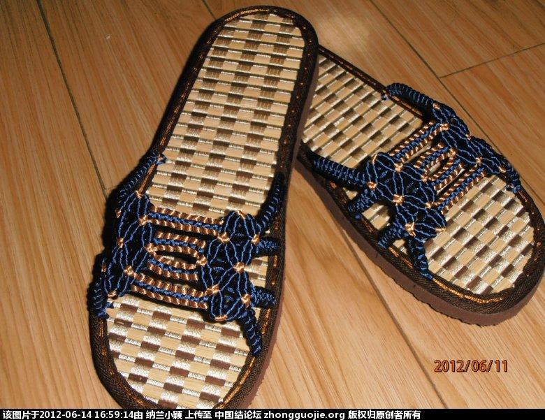 【中国结教程】几款男式拖鞋编织教程
