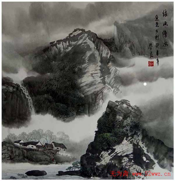 陈学良中国山水画欣赏 1图片