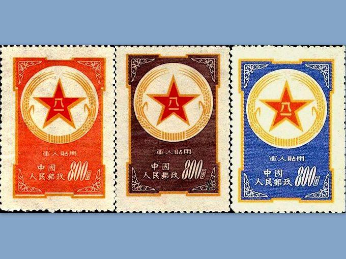 蓝军邮-新中国邮票上的人民海军图片