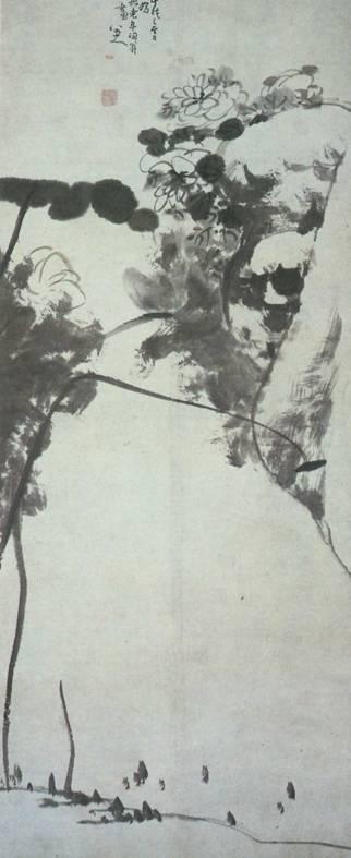 朱耷《水木清华图》