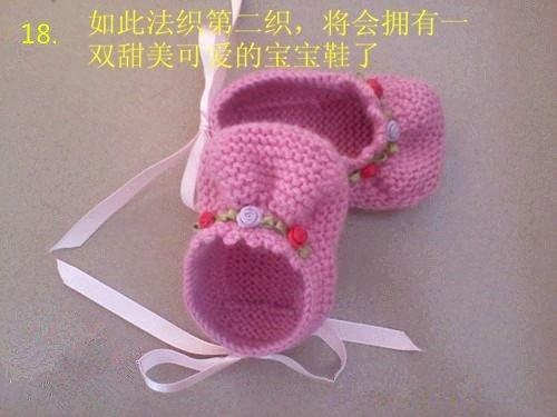 宝宝鞋棒针编织图解 自制宝宝学步鞋