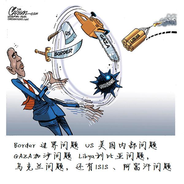 美利坚的人们被政府监听,美国政府又说被中国监听,正所谓贼喊捉贼图片