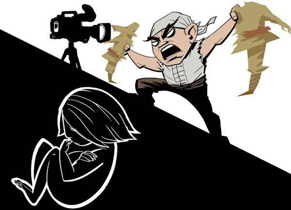 动漫 卡通 漫画 设计 矢量 矢量图 素材 头像 600_433