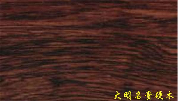 识别红木五属八类33种木材图片