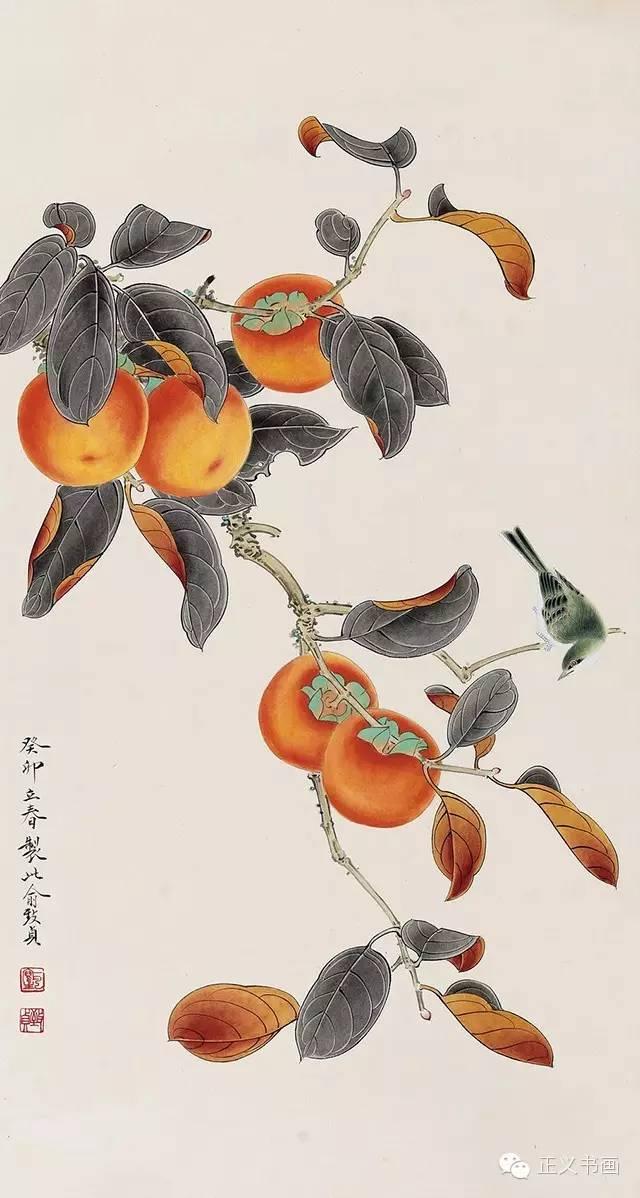 国画 写意柿子的画法步骤