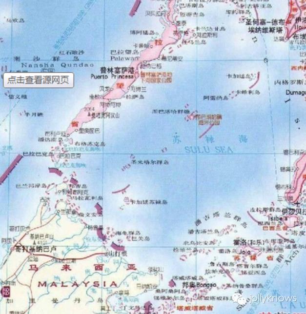 于19世纪亡于荷兰;   戴燕王国是广东人吴元盛在婆罗洲北部建立的一个图片