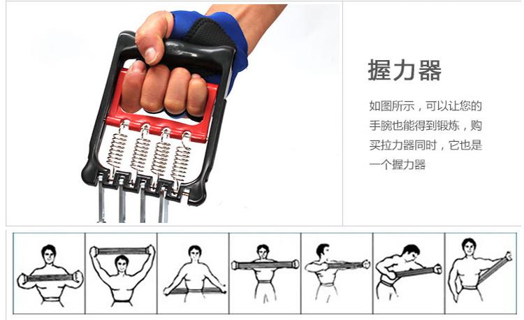 弹簧拉力器锻炼方法图解