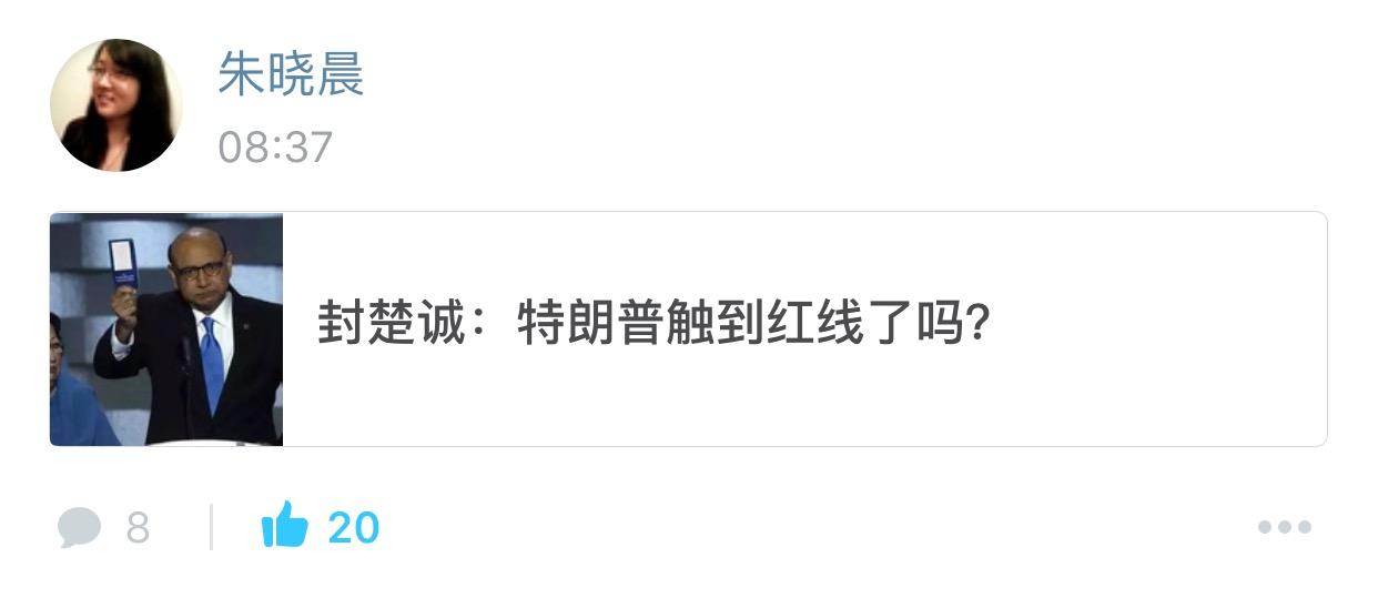 读读日报 24 小时热门 top 5 · 余文乐和「香港贾玲」乌龙绯闻
