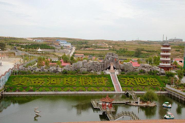 黄金河度假村