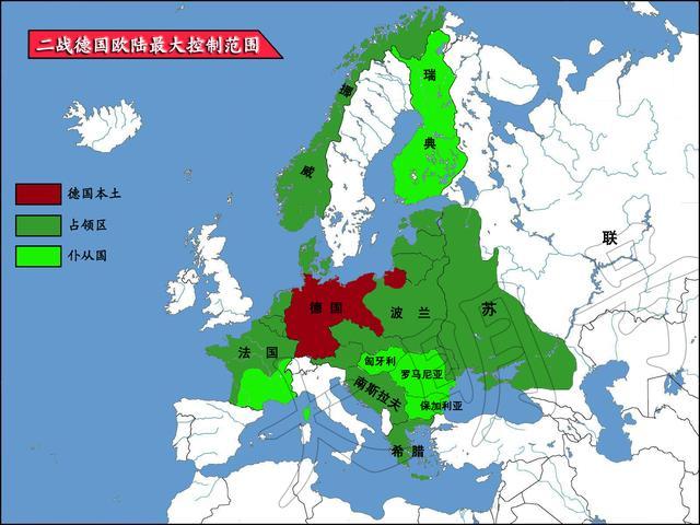 5幅图全景展现纳粹德国横扫欧洲,看完之后莫名酸爽