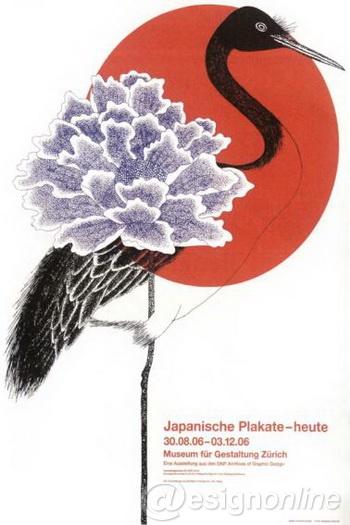 浅析日本平面设计大师永井一正海报风格演变图片