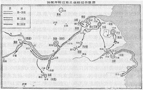 三国时期的割据及战役地图 二