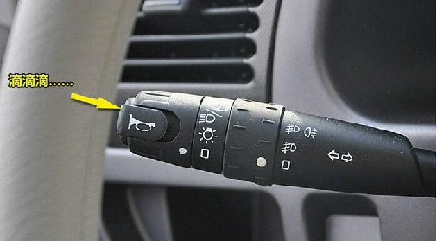 汽车内部按钮图解 教您识别和使用汽车内部按钮