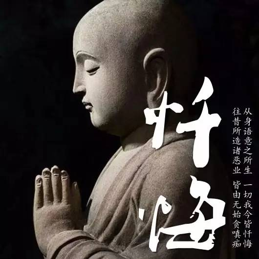 佛学禅语 - 风景无限好 - 1628659222的博客