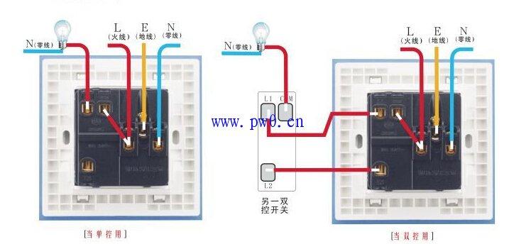 各种开关墙壁插座的接线图