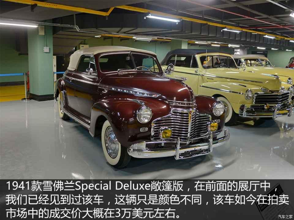 【图】编辑带你看摩登时代汽车设计展(下)
