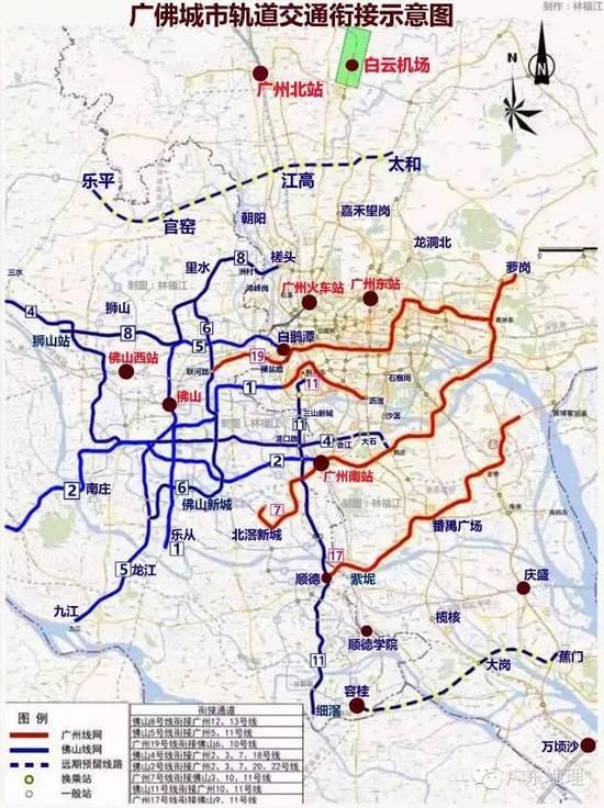 """""""广佛新城(五眼桥—滘口)规划整合及城市设计深化""""政府采购公告中透露图片"""