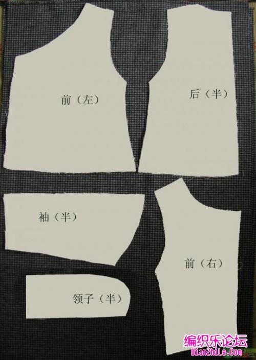 【转载】宝宝肚兜,宝宝棉袄棉裤裁剪图