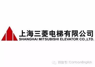 中日合资的上海三菱电梯