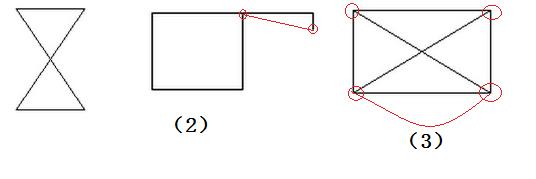 今日各年级问题及答案 数阵图 填运算符号 一笔画问题图片