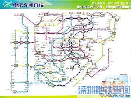 重庆地铁轻轨11号线线路规划图图片