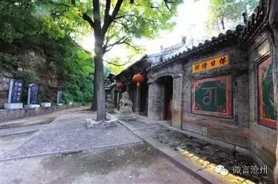 邯郸涉县原曲村图片