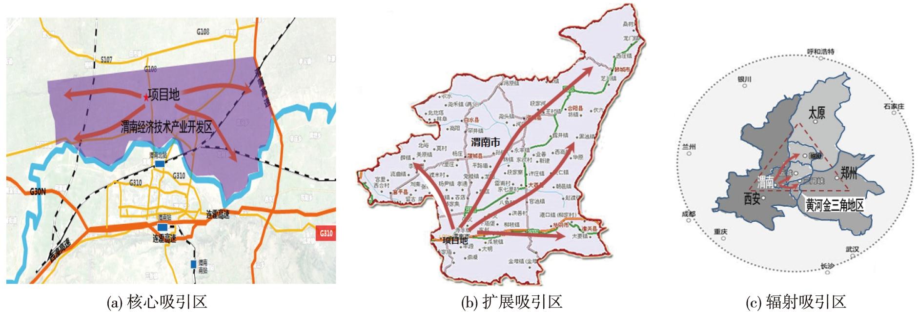 在城市发展层面,未来渭南将依托关中-天水经济区,黄河金三角合作区