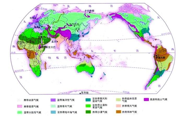 (2)全球气压带风带的分布图片