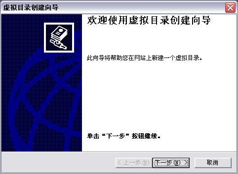ASP编程入门进阶(一):安装配置服务器